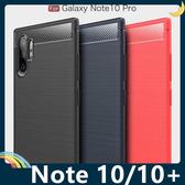 三星 Galaxy Note 10/10+ 戰神碳纖保護套 軟殼 金屬髮絲紋 軟硬組合 防摔全包款 矽膠套 手機套 手機殼