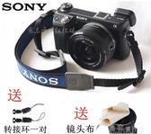 相機帶索尼原裝相機背帶NEX-5T5R5NNEX-3NF3NEX6NEX7微單攝影肩帶 獨家流行館
