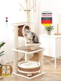 貓爬架出口小型劍麻貓爬架貓窩貓樹實木貓跳台貓抓板豪華竹席玩具   (橙子精品)