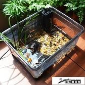烏龜缸 水陸缸帶曬台塑料透明小中型巴西草龜鱷龜別墅養龜的專用缸 酷男