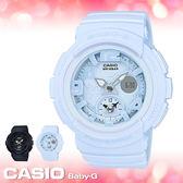 CASIO 卡西歐 手錶專賣店 BABY-G BGA-190BC-2B 女錶  樹脂錶帶 防水 防震 LED燈 世界時間 秒錶
