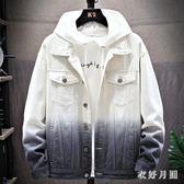 秋裝新款 中大尺碼夾克外套 男士長袖牛仔上衣新款帥氣工裝休閒短款潮 DR29679【衣好月圓】