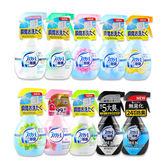 日本 P&G 除菌消臭噴霧 370mL ◆86小舖 ◆