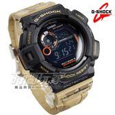 G-SHOCK GW-9300DC-1 太陽能極限挑戰運動電子錶 軍事迷彩風男錶 黑x咖啡 GW-9300DC-1DR CASIO卡西歐