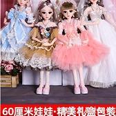 60厘米崽崽熊芭比洋娃娃2020新款超大號套裝女孩公主玩具單個禮盒 創意家居