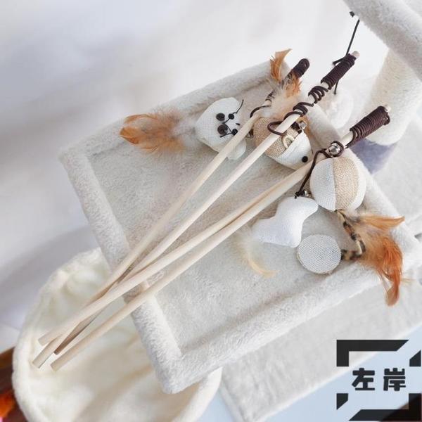 2件裝 寵物貓咪玩具原木逗貓棒毛絨薄荷魚 【左岸男裝】