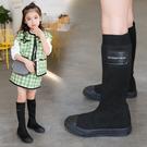 時尚針織彈力高筒長單靴2019春秋季新款三歲女童靴公主鞋兒童靴子