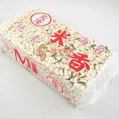 台灣零食茂隆-純素海苔米香-10大塊裝【0216零食團購】4713832168416-B