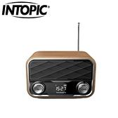 INTOPIC 廣鼎 木質高音質藍牙喇叭SP-HM-BT273