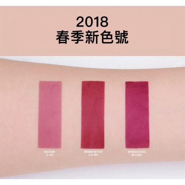 韓國 3CE 綻放玫瑰絲絨霧面唇釉 唇彩【庫奇小舖】