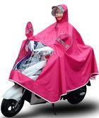 85折電動摩托車雨衣成人男女士加大加厚雨披開學季