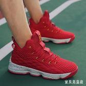籃球鞋 高幫鞋透氣防滑學生耐磨鞋戰靴男aj243【寶貝兒童裝】