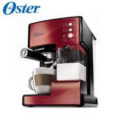 【送原廠雙好禮奶泡盒+磨豆機】美國OSTER奶泡大師義式咖啡機 PRO升級版-醇酒紅