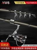 魚竿海竿套裝海桿甩桿全套海桿特價拋竿碳素超輕超硬超細海釣竿魚竿桿  夏季新品