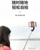 防抖手持云臺穩定器手機相機智慧vlog攝像頭版支架自拍桿 奇思妙想屋YYJ