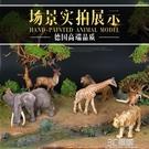動物玩具模型仿真恐龍小動物園套裝塑膠軟兒童男女老虎鱷魚長頸鹿 3C優購