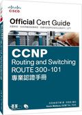 (二手書)CCNP Routing and Switching ROUTE 300-101專業認證手冊