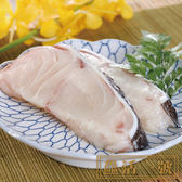【鱻活一號】3包_龍膽石斑肉片(每包300G)(免運)