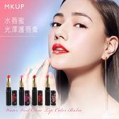MKUP美咖 水唇蜜光澤護唇膏(3g) 4款可選【小三美日】