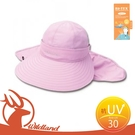 【Wildland 荒野 中性 抗UV可脫式遮陽帽《粉紫》】W1006/吸濕快乾/抗紫外線/透氣網布/可拆式帽頂