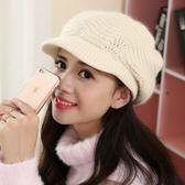 月子帽 帽子女韓版秋冬季休閑八角帽保暖毛線貝雷帽護耳鴨舌帽針織月子帽 聖誕節禮物大優惠