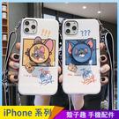 貓和鼠 iPhone SE2 XS Max XR i7 i8 i6 i6s plus 手機殼 卡通情侶 摺疊支架 背帶掛繩 全包軟殼 四角防摔殼