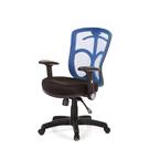 GXG 短背電腦椅 (摺疊扶手) 型號0...