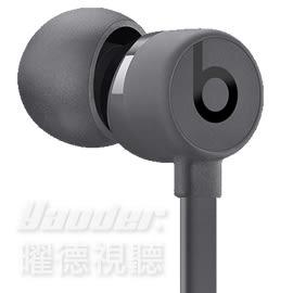 【曜德★新上市★免運】Beats urBeats 3 太空灰 耳道式耳機 3.5mm 接頭