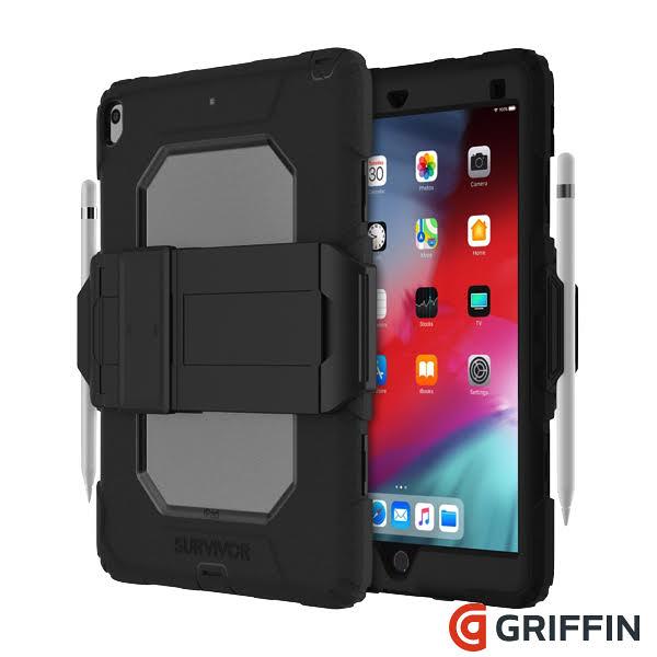 【唐吉】Griffin Survivor All-Terrain iPad Air 10.5吋 / iPad Pro 10.5吋 軍規三層防護保護套組
