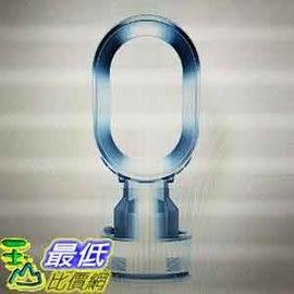 [美國直寄代購服務每人限一臺] 限量搶購 Dyson 清淨機 AM10 Humidifier, White/Silver a1176092