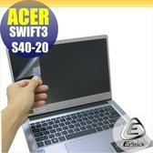 【Ezstick】ACER Swift 3 S40-20 靜電式筆電LCD液晶螢幕貼 (可選鏡面或霧面)