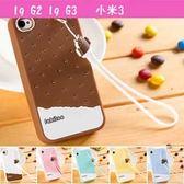 手機殼 小米3 冰淇淋造型殼