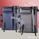 美術生畫包素描工具套裝全套畫袋4K裝畫板袋子畫畫藝考寫生畫具多功能MBS『潮流世家』