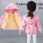 童裝 秋冬裝新款加絨外套小女孩韓版加厚夾克女寶寶加棉長袖上衣潮阿宅便利店