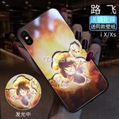 發光手機殼 海賊王蘋果x手機殼發光iPhonex路飛8plus艾斯iPhone7索隆6sp 麥吉良品
