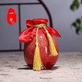 陶瓷酒瓶一斤裝500ml仿古彩釉家用酒壺酒壇婚慶酒