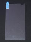 鋼化強化玻璃手機螢幕保護貼膜 LG V20