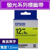 EPSON LK-4YBF S654417標籤帶(螢光系列)黃底黑字12mm