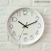 掛鐘客廳靜音電池家用圓形鐘表【洛麗的雜貨鋪】