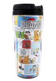 【卡漫城】 Snoopy  隨行杯 380cc  漫畫版 黃 ㊣版 史努比 史奴比 水杯 曲線杯 隨行杯 環保杯 台灣製