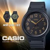 CASIO MW-240-1B2 極簡時尚腕錶 MW-240-1B2VDF 現貨!