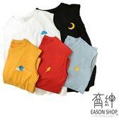 EASON SHOP(GW2246)實拍夏季日月天氣刺繡寬鬆無袖T恤冰淇淋色背心彈力棉閨蜜裝內搭衫寬鬆紅色