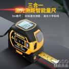 水平儀 振兵激光測距儀紅外線激光十字卷尺高精度手持電子尺十字線水平儀 快速出貨