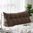 三角枕 床頭靠墊護腰靠枕雙人長枕頭 軟包...