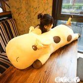 玩偶 可愛長頸鹿公仔毛絨玩具抱枕玩偶睡覺抱枕布娃娃女生生日禮物 【全館9折】