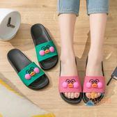 拖鞋女夏室內外家居防滑厚底塑料浴室洗澡家用可愛卡通夏天涼拖鞋