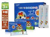 【悠活原力】YOYO敏立清益生菌-多多口味3盒組(60條/盒)加贈奇異果多多10條