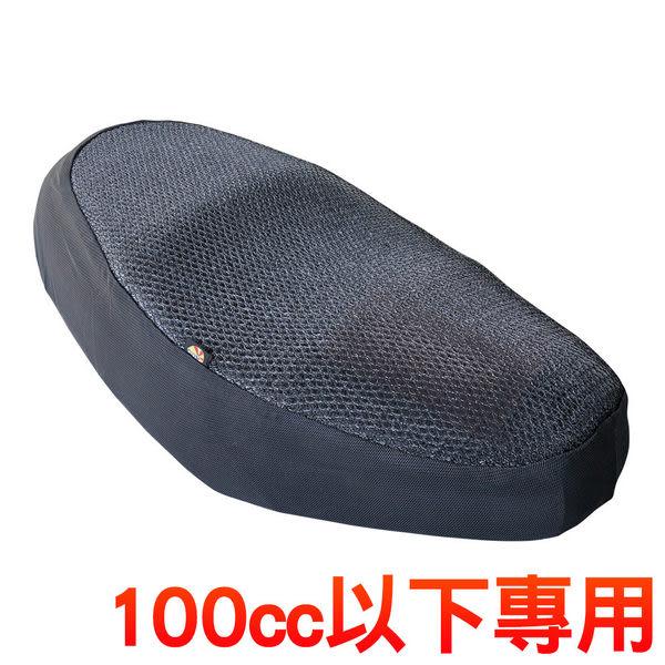 CRESPI凱蕾絲帝 防曬透氣網布機車坐墊套(100cc以下專用)
