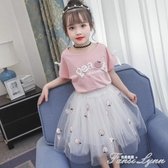 女中大童套裝夏裝新款兒童網紅洋氣時髦兩件套裝裙童裝t恤裙子 中秋節全館免運