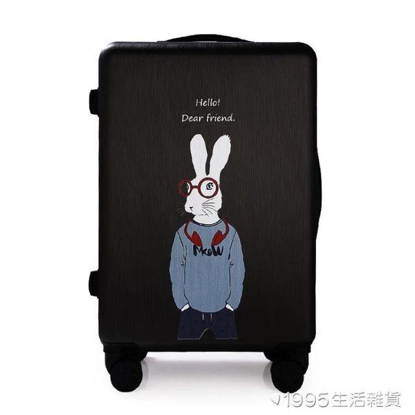 行李箱男女拉桿箱24寸學生旅行箱20兒童可愛26時尚密碼箱 1995生活雜貨NMS